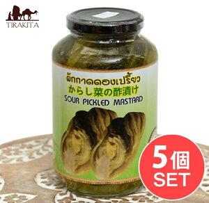 【5個セット】からし菜の酢漬け SOUR PICKLED MASTARD 680g / 瓶 漬物 ピクルス 缶詰 ビン詰 アチャール アジアン食品 エスニック食材