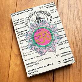 〈17.5cm×12.5cm〉インドのリサイクルペーパー ハードカバーノート オーン / メモ帳 神様 手帳 ロクタ ネパール エスニック アジア 雑貨