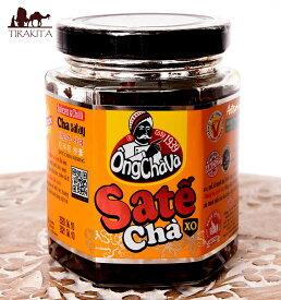スパイス&チリ サテ チャー Sate Cha 90g オンチャバ OngChava / サテソース ベトナム料理 ラー油 オンチャバ( ?ng Ch? V?) ベトナム食品 ベトナム食材 アジアン食品 エスニック食材