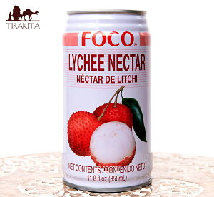 FOCO ライチジュース 350ml缶 / タイ FOCO(フォコ) 変わりもの食品 お菓子 飲み物 アジアン食品 エスニック食材