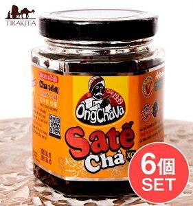 【6個セット】スパイス&チリ サテ チャー Sate Cha 90g オンチャバ OngChava / サテソース ベトナム料理 ラー油 ベトナム食品 ベトナム食材 アジアン食品 エスニック食材