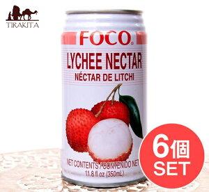 【6個セット】FOCO ライチジュース 350ml缶 / タイ 変わりもの食品 お菓子 飲み物 アジアン食品 エスニック食材