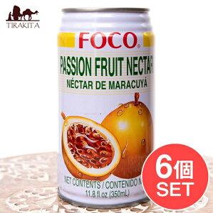 【6個セット】FOCO パッションフルーツジュース 350ml缶 / タイ 変わりもの食品 お菓子 飲み物 アジアン食品 エスニック食材