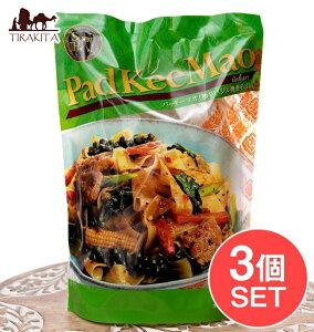 【3個セット】激辛バジル焼きそば パッキーマオが作れるお手軽セット【2人前】 / タイ料理 生春巻き パッタイ アジアン食品 エスニック食材