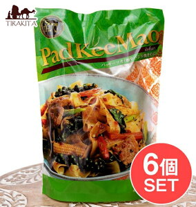【6個セット】激辛バジル焼きそば パッキーマオが作れるお手軽セット【2人前】 / タイ料理 生春巻き パッタイ アジアン食品 エスニック食材