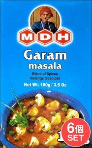 【6個セット】ガラムマサラ スパイス ミックス 100g 小サイズ 【MDH】 / インド料理 カレー アジアン食品 エスニック食材