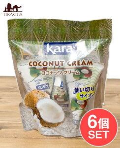【6個セット】ココナッツクリーム 3個パック 65ml×3個入 【Kara】 / インドネシア料理 タイ料理 ココナッツミルク ココナッツオイル アジアン食品 エスニック食材