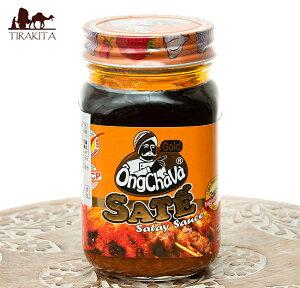 オンチャバ サテソース ゴールド 450g ベトナムの食べるラー油 OngChava / ベトナム料理 オンチャバ( ?ng Ch? V?) ベトナム食品 ベトナム食材 アジアン食品 エスニック食材