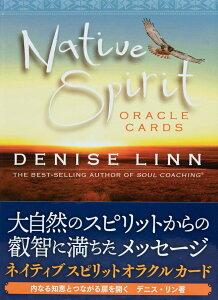 Native Spirit ORACLE CARDS ネイティブスピリット オラクルカード / 占い カード占い タロット LIGHT WORKS(ライトワークス) スピリチュアル ヒーリング インド アジア エスニック 雑貨