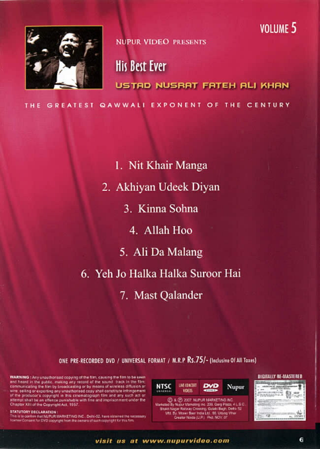 Nupur Live Concert 5 His Best Ever DVD / 映画 dvd あす楽