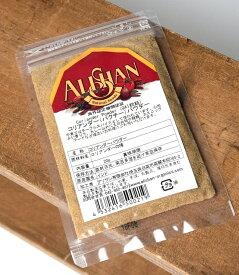 【オーガニック】コリアンダーパウダー Coriander Powder 【20g】 / ALISHAN(アリサン) スパイス アジアン食品 エスニック食材