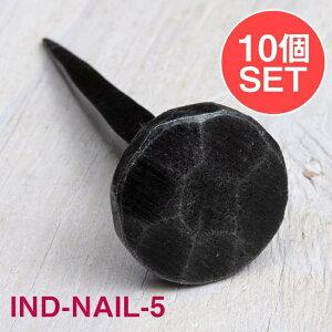 【10個SET】お買い得! インドのアイアン 釘 ネイル 7面 【7cm】 / モラダバード くぎ DIY インテリア ハンガー アジアン エスニック