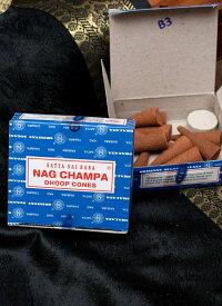 【Satya】ナグチャンパ コーン香BOX / お香 インセンス インド香 NAG CHAMPA Shrinivas Sugandhalaya アジア エスニック