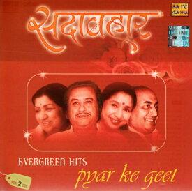 EVERGREEN HITS PYAR KE GEET CD2枚組 / ボリウッド ベスト リミックス SAREGAMA RPG フィルミー インド 映画 音楽 インド音楽 民族音楽