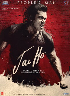 Jai Ho-藍光版的BD| 行動印度電影羅曼司2014 TOP10 DVD CD