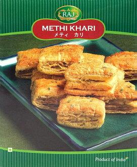 Methi Cali pie-Methi Khari - tableware and food materials Raj - Pai, India sweets, sweets