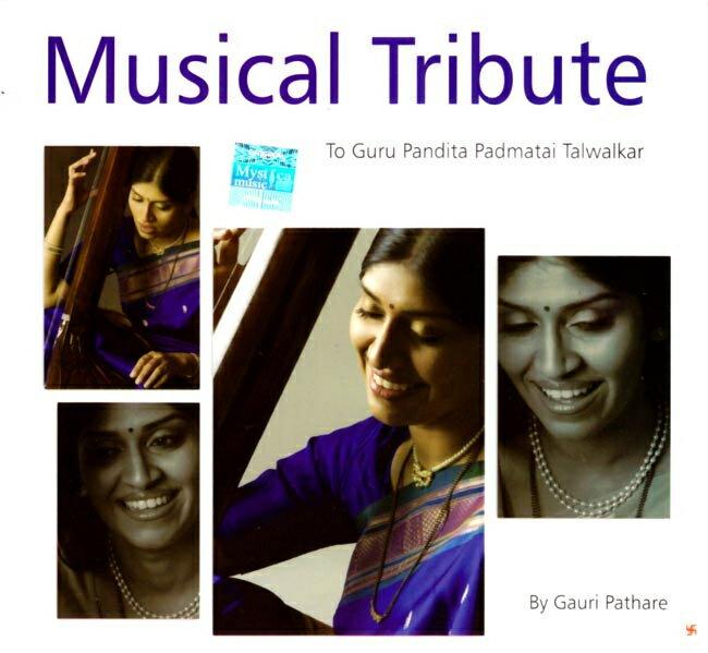 cd Musical Tribute Gauri Pathare Mystica / レビューでタイカレープレゼント あす楽