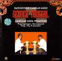 【cd】 BACKGROUND GAMELAN MUSIC GENDER TUNGGAL / ガムラン CD バリ インドネシア 民族音楽 インド音楽