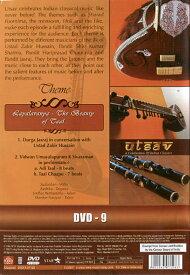 Utsav A Celebration of Indian Classics 9 / 映画 dvd あす楽