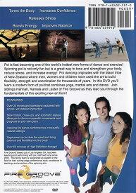 Poi Groove Basics / ベリーダンス DVD レッスン パフォーマンス 音楽 エジプシャン ポイ レイブ ジャグリング デビルスティック トランス ゴア スオミ
