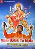 Main Balak Tu Mata   宗教印度電影DVD CD藍光