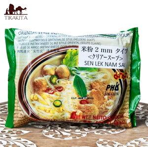 【フォー ビーフン】 インスタント センレック クリア スープ 【MAMA】 / タイ料理 MAMA(ママ) インド レトルト カレー エスニック アジアン 食品 食材 食器