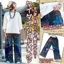 Id pants 162
