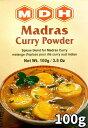 マドラスカレー パウダー スパイス ミックス 100g 小サイズ 【MDH】 / インド料理 MDH(エム ディー エイチ) アジア…