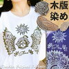 Light of wood block prints T shirts ethnic apparel clothes fashion Asia India Shiva Shiva woodblock print short-sleeved original unisex greats anti-war t-shirts