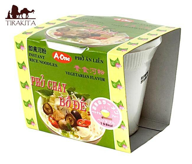 ベトナム・フォー インスタント カップ 【A-One】 ベジタブル味 / ベトナム料理 インスタント麺 調味料 あす楽