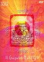 Gayatri Mantra DVD インド 宗教 讃歌 ヒンドゥー教 聖地 巡礼 宗教音楽 インド音楽 CD 民族音楽