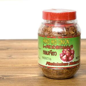 フライドレッドオニオン − ホムチョウ 【100g】 / ホムデン 赤玉ねぎ エシャロット フライドオニオン Phetchabun Natural Farm(ペッチャブーン ナチュラル ファーム) タイ 食品 食材 カピ 調味料