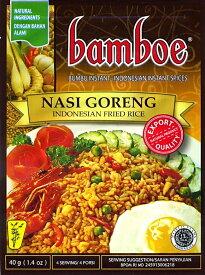 【bamboe】インドネシア料理 ナシゴレンの素 NASI GORENG / ハラル HALAL Halal はらる バリ 料理の素 bamboe(バンブー) BBQ 食品 エスニック アジアン アジアン食品 エスニック食材