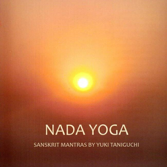 店内全品エントリーでポイント5倍 NADA YOGA SANSKRIT MANTRAS BY YUKI TANIGUCHI / マントラ CD ヨガ yoga 瞑想 cd レビューでタイカレープレゼント あす楽