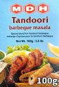 タンドリーバーベキューマサラ スパイス ミックス 100g 【MDH】 / インド料理 カレー MDH(エム ディー エイチ) イン…