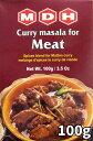 ミートカレーマサラ スパイス ミックス 100g 小サイズ 【MDH】 / インド料理 MDH(エム ディー エイチ) アジアン食品…