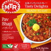 Pav Bhaji - potato and vegetable Curry - dishes and food materials MTR ( Mt r )-MTR, cuisine India, India, vegetable, potato, Curry, retort