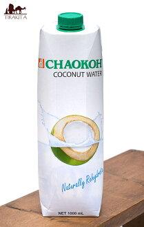 椰子水纸包大尺寸 [1000 毫升]