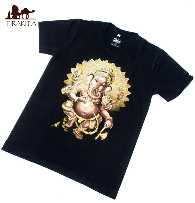 写実的ガネーシャ Tシャツ / T-シャツ インドの神様 エスニック ヒンドゥー レビューでタイカレープレゼント あす楽