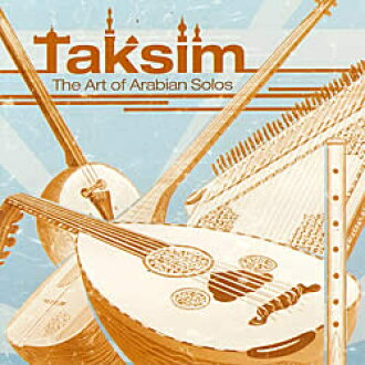 Taksim - The Art of Arabian Solos | 肚皮舞练习课表现CD土耳其埃及阿拉伯DVD服装chorisukatopantsu