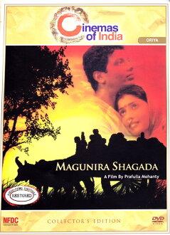 MAGUNIRA SHAGADA | 印度電影2002 DVD CD藍光