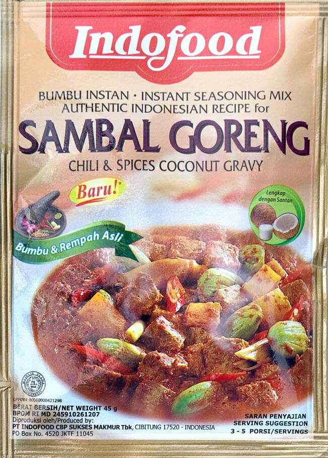インドネシア料理 サンバル ゴレンの素 SAMBAL GORENG 【Indo Food】 / バリ サンバルゴレン あす楽