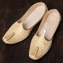 Id shoe 449