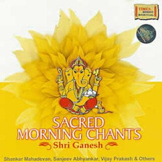 SACRED MORNING CHANTS Shri Ganesh / India music CD mantra God meditation  Times Music religion hymn Hinduism folk music