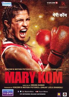 MARY KOM-藍光版的BD行動印度電影運動2014 TOP10 DVD CD