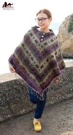 ネイティブ柄ふわふわ起毛の3つボタンポンチョ / レディース フリーサイズ 冬 ウール ネパール エスニック アジア エスニック衣料 アジアンファッション エスニックファッション