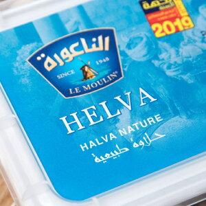 アラブのスイーツ ハルワ シャミア 四角 200g (バニラ風味) 【LE MOULIN】 / お菓子 チュニジア MOULIN(レ モウレン) 中近東 トルコ 食品 食材 アジアン食品 エスニック食材