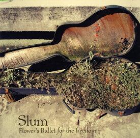 Slum Flower's Bullet for freedom 自由への華弾 CD / SLUM トランス フルオン ゴア Sunflowers of Today goa psychedelic progressive trance techno サイケデリック テクノ レイブ スオミ