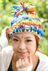 ポンポン付き もこもこニット帽 - ブルー×黄色系 | ロールハット ネパール 帽子 ウール 耳あて エスニック 衣料 服 ファッション アジア インド