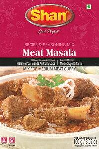 ミートマサラ スパイス ミックス 100g 【Shan】 / パキスタン料理 カレー Foods(シャン フーズ) 中近東 アラブ トルコ 食品 食材 アジアン食品 エスニック食材